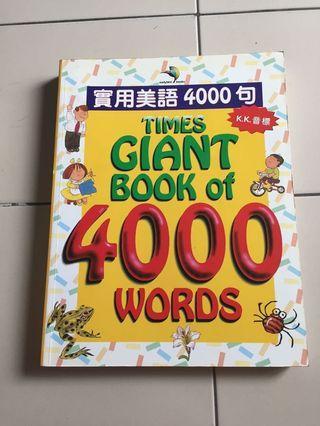 🚚 小朋友學英文適用 實用美語4000句 中英對照 經典書籍 小學國中英語 英語初學者