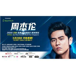 [ A3 to A6 ] CAT 1 周杰伦(全新)世界巡回演唱会 2020 Jay Chou Concert