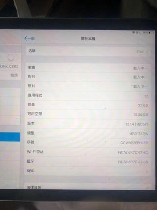 iPad 2017 90%new!!!全Carousell 最平!