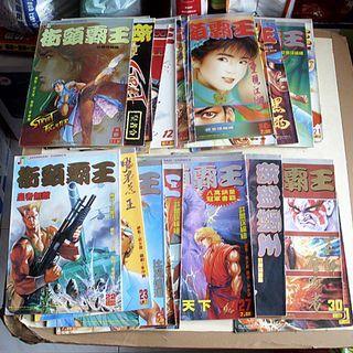 二手第8-59期【 街頭霸王 】漫畫書52本