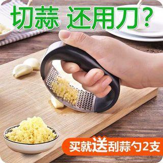 优思居 不锈钢压蒜器 家用手动捣蒜器厨房姜汁蒜蓉捣碎器蒜泥器