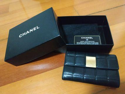 Chanel Card Holder Wallet
