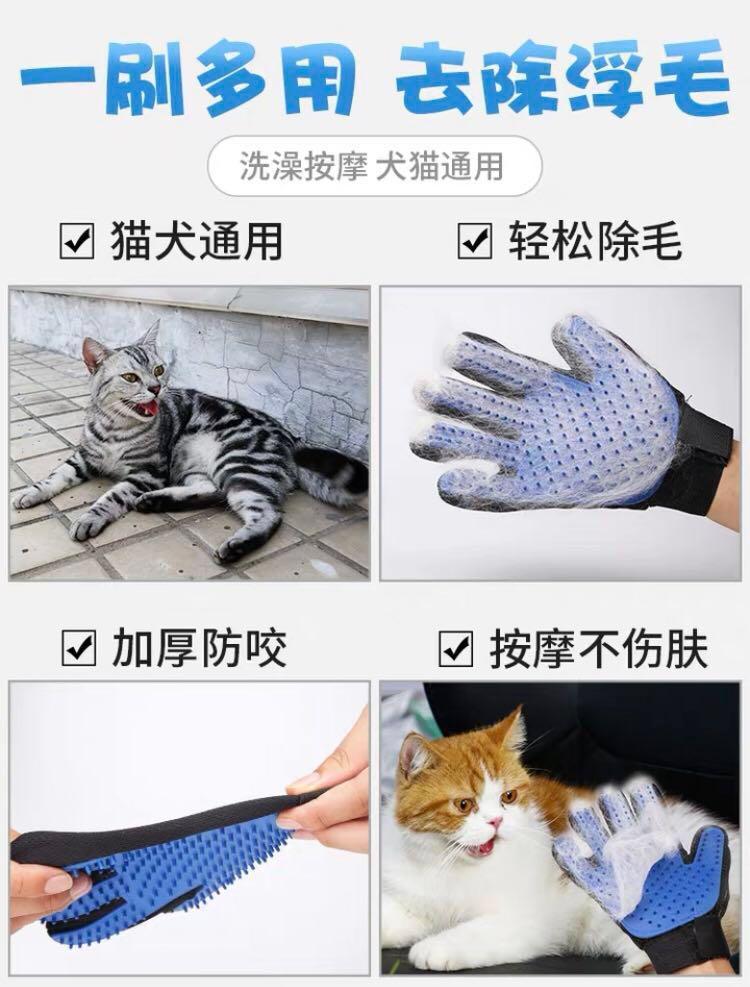 寵物梳毛手套🧤(右手款)