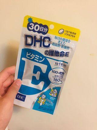 (全新)DHC維他命E
