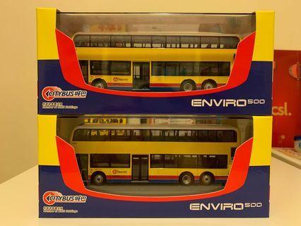 城巴608及10模型一套