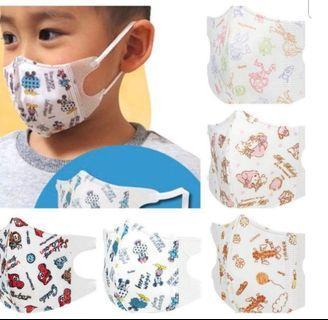 3D 兒童口罩