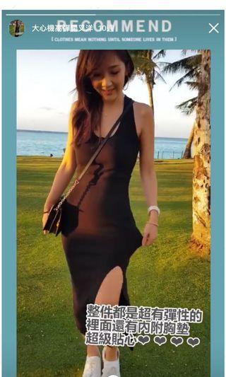 黑色貼身露背裙