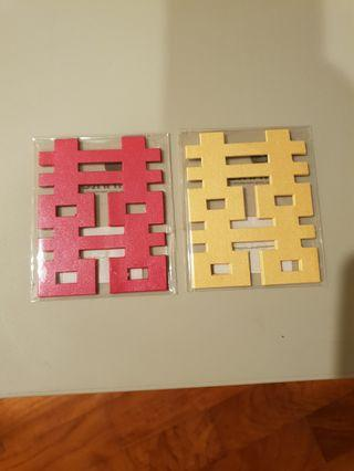 Irints double happiness tag (gold and red)