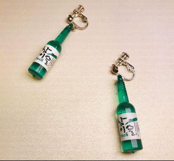 Korea soju earring/ear clip
