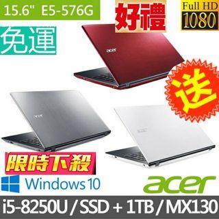 Acer/laptop/Acer laptop/Acer筆電/Aspire E/i5/NVIDIA® GeForce® MX130/128SSD+1TB/E5-576G/E5-576G-59L7/宏碁筆電/宏碁/ultrabook/Acer Aspire E/Nvidia/全新未拆New/intel