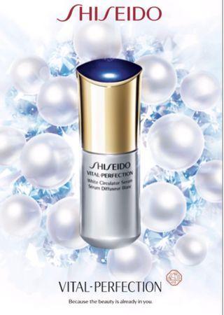 Shiseido 全效無痕亮白精華素 40ml