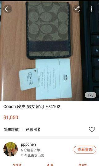 🚚 正品 二手 COACH 短夾 皮夾 中性 F74102