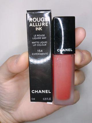 Chanel超炫耀絲絨唇露6ml  154前衛