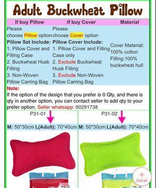 🚚 Buckwheat pillow