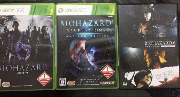Biohazards special collection bundle from Japan (Biohazards 6 with DVD & Biohazards Revelations)