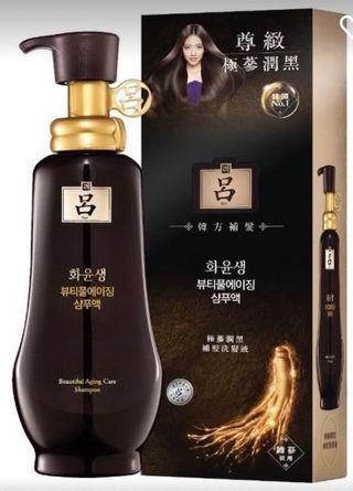 韓國呂 Ryo 極参潤黑補髮洗髮液 350ml