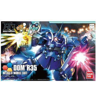 HGBF 1/144 Gundam Dom R35 (Bandai Model Kit) - New