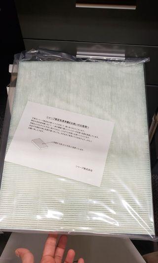 Sharp Air Purifier Air Filter FUN51cxw Made in Japan