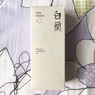 Nine Oriens Magical Cleansing Oil Magnolia 白蘭