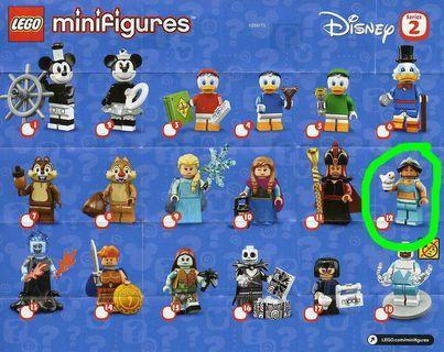 Lego Jasmine