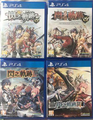 PS4 Games 閃之軌跡 1-4