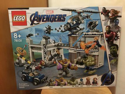 LEGO 76131 Avengers