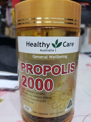 Healthy Care 蜂膠 Propolis 2000mg 200粒