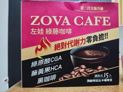 🚚 Zova Cafe . Kopi diet