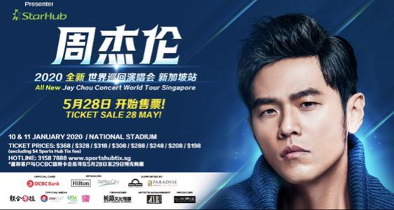 🚚 SELLING 2X Cat 4 Jay Chou ticket