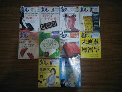 🚚 遠見雜誌2018-2019月刊10本