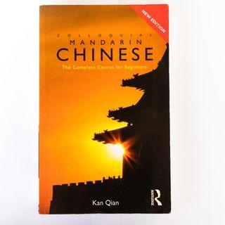 Colloquial Chinese Mandarin: The Complete Course for Beginners (Revised, Updated) (Colloquial) Qian, Kan ( Author ) 2009