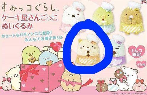角落生物公仔 貓咪 日本限定 罕有款