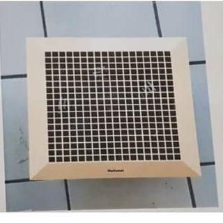 National Exhaust Fan - Ceiling Type