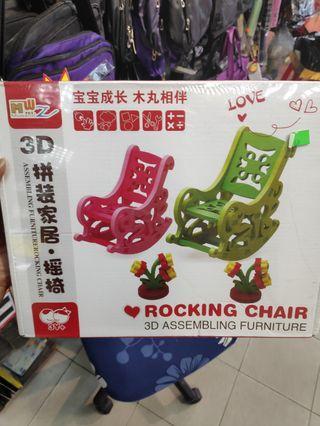 Diy木質搖椅