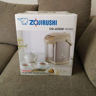 Zojirushi CD-JUQ30 3.0 Liter Ada suhu 70 derajat untuk susu formula