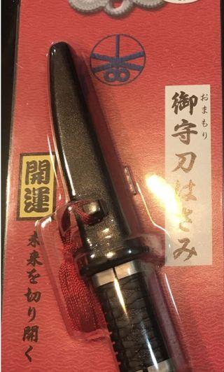 🚚 日本造型御守剪刀