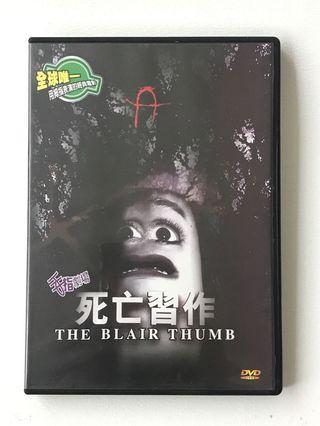 🚚 死亡習作(姆指表演)DVD