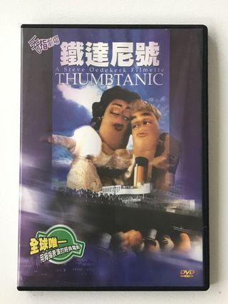 🚚 鐵達尼號(姆指表演)DVD