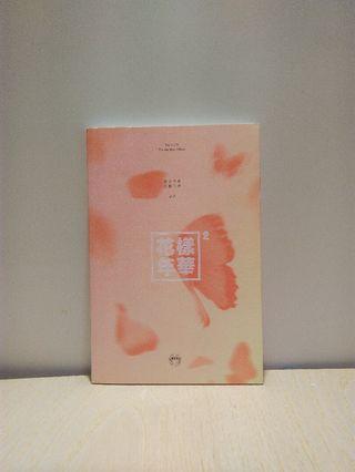 BTS防彈少年團 花樣年華pt.1 專輯