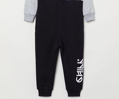 H&M chill pants unisex