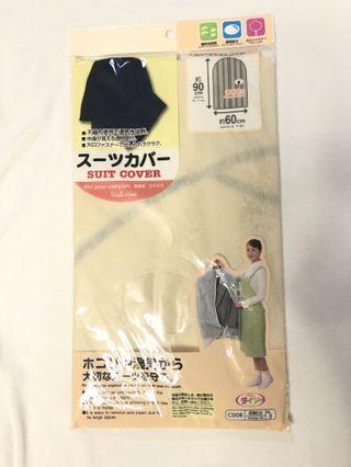 西裝套 suit cover
