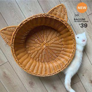 【BRAND NEW/INSTOCK】BAGUNI cat rattan basket