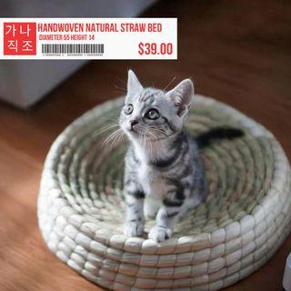 Handwoven Natural Straw Cat Bed