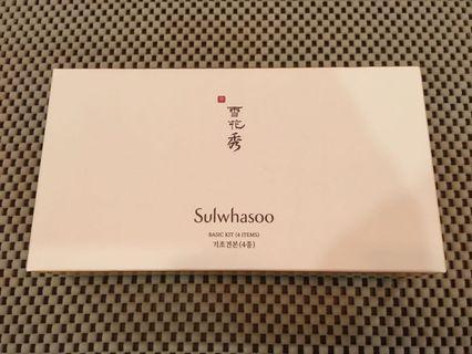 Sulwhasoo Basic Kit (4 items)