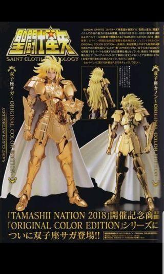 全新 行版 Bandai 魂 shop 限定 聖衣神話 EX OCE 雙子座 撒加 卡隆 黃金聖鬥士 星矢