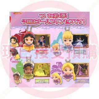 【預購】迪士尼公主 Q版吊飾 4th 扭蛋 一套全4款 不散賣 名額滿截單