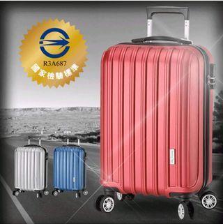 城市旅者輕量20吋防刮行李箱$758免運