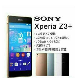 SONY Xperia Z3+ Z4 手機 白色