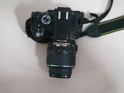 Nikon D5100 with kit lens