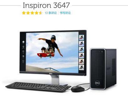 Dell inspiration 3647 小型卓上型電腦